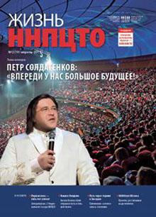 OBAGI купить косметику Киев - цены Интернет магазин