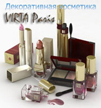 Невская Косметика на MAKEUP - купить косметику Невская