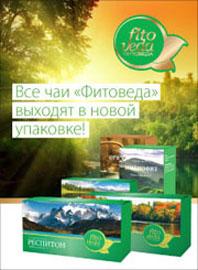 Купить Natura Siberica (Натура Сиберика) – официальный