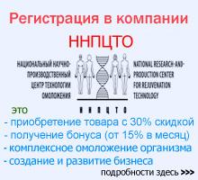 Олигопептиды с какого возраста болденон 500 тестостерон 100